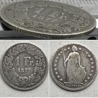 Швейцария 1 франк, 1877г. Швейцарская конфедерация (1917 - 1967). Серебро 0.835