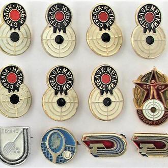 Значки 12 штук СССР разные Лот А 143