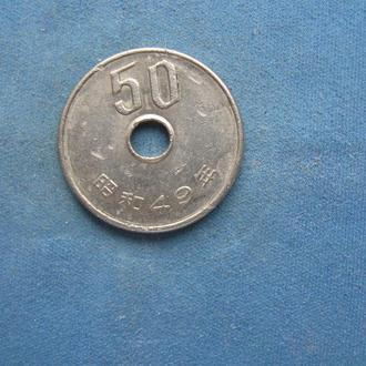 Япония 50 иен 1974 год