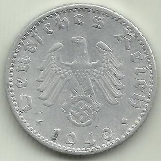 Германия 3-й Рейх 50 рейхспфеннигов 1940A