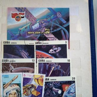 Коллекция марок СССР и других стран
