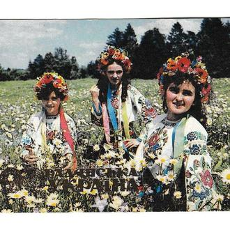 Календарик 1990 Пресса, Радянська Україна, девушки