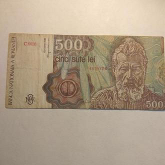 500 леїв, Румунія,  1991 року