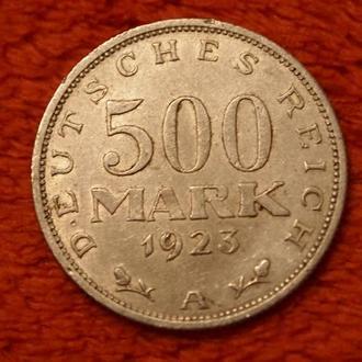 500 марок 1923 год.Германия.
