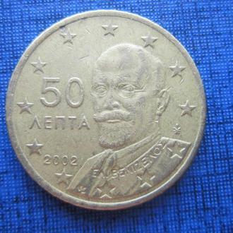 монета 50 евроцентов Греция 2002 без буквы