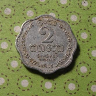 1971 год монета 2 цента Шри-ланка Цейлон !