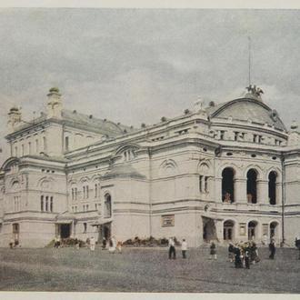 Открытка. Киев. 1954 г. (1-18)