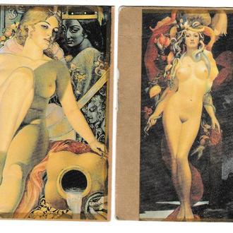 Календарики 1992 Живопись, искусство, эротика