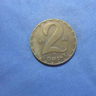 Венгрия 2 форинта 1978 год