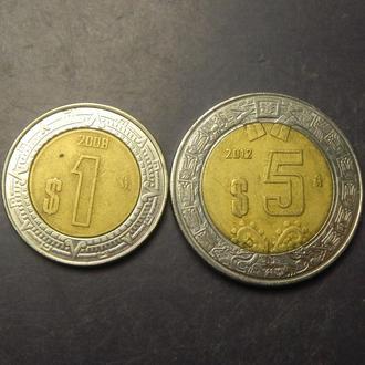 Монети Мексики (обігові)
