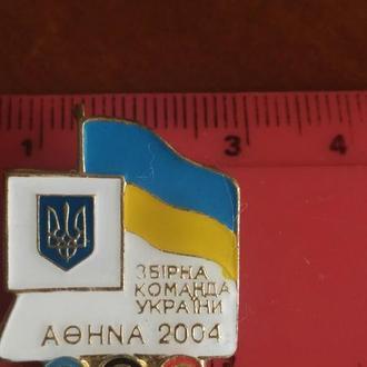 Знак, сборной олимпийской команды Украины , AEHNA 2004