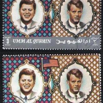 Умм-эль-Кайвайн (1972) Братья Джон и Роберт Кеннеди.
