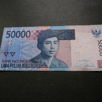 Индонезия 2015г. 50 000 рупий.