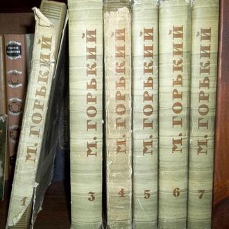 М. Горький. 6 томов из собрания сочинений в 18 томах