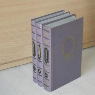 Жуковский В.А. Сочинения в трех томах (комплект из 3 книг), 1980 г.