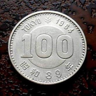 100 йен Япония 1964 состояние !!! серебро РЕДКАЯ!!!