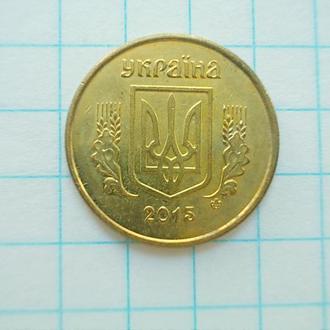 Монета Украина 10 копеек Україна копійок 2015  гурт мелкие насечки магнитится №5