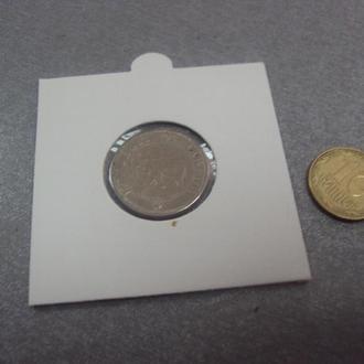 либерия 5 центов 1972 №593