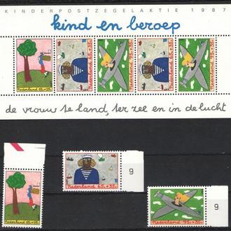 Нидерланды - дети 1987 - Michel Nr. 1328-30, Bl. 30 **