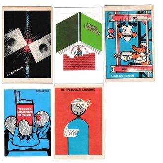 Календарики 1975 Стройиздат, техника безопасности