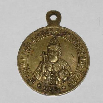 В память крещения Руси в Киеве 988-1888г. + бонус