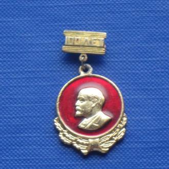 100 лет Ленину.