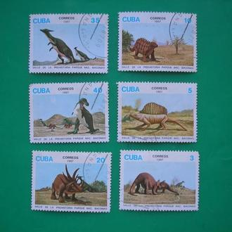 Куба 1987 Динозавры  * полн. сер
