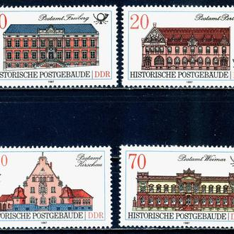 ГДР. Архитектура (серия) ** 1987 г.