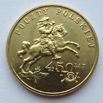 Польща 2 злотих (злотых) 2008    450 років Польської Пошти