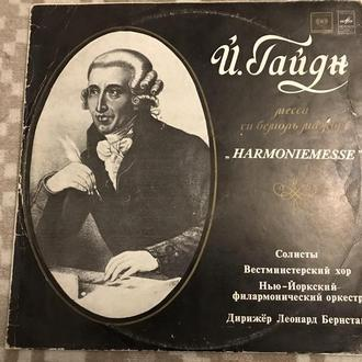 "LP  Гайдн Месса Си Бемоль Мажор ""Harmoniemesse"" Ex Ленинград"