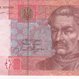 Україна 10 гривень 2004 р. Украина 10 гривен 2004 г. VF Тигипко #03