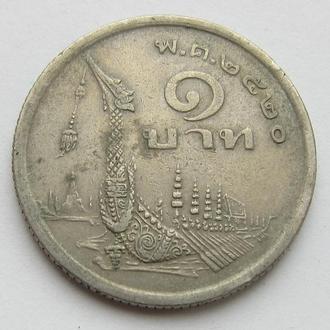 Таиланд 1 бат 1977 (KM#110)