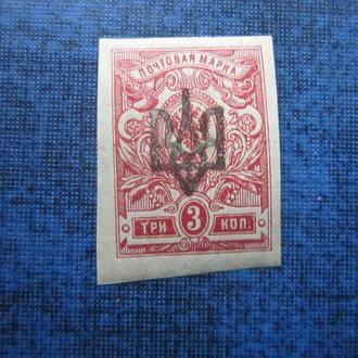 марка Украина 1918 Одесса-2 тризуб на 3 коп без зубцов MH