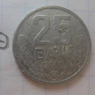 МОЛДОВА. 25 бани 2000 г.