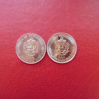 Венесуэла 500 боливар 1998 - 1999