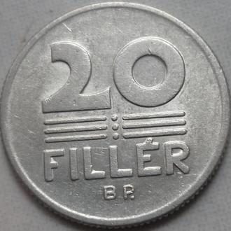 Венгрия 20 филлеров 1982 флора состояние