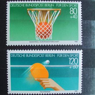 Зап.Берлин.1985г. Разные виды спорта. Баскетбол, настольный тенис. Полная серия. MNH