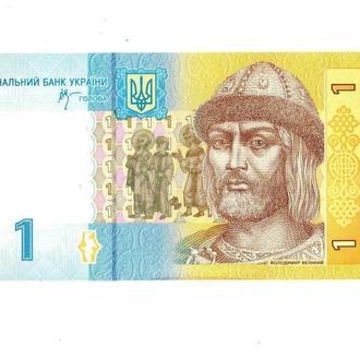 1 грн Украина 2006 год Стельмах  Пресс. Unc.