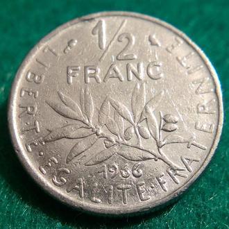 Франция 1/2 франка 1966 (3)