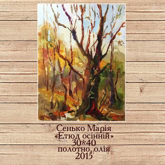 """Етюд осінній. Картина """"Осінній ліс"""""""