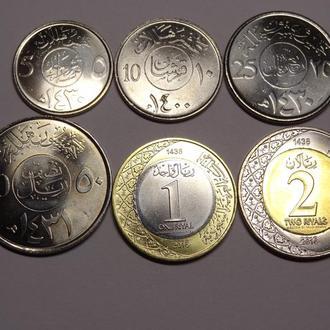 Саудовская Аравия набор монет UNC 6шт.