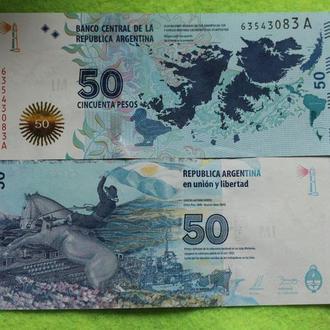 Аргентина 50 песо UNC