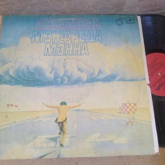 Manfred Mann's Earth Band – Watch   LP