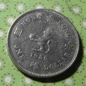 Китай 1980 год монета 1 доллар Гонконг !