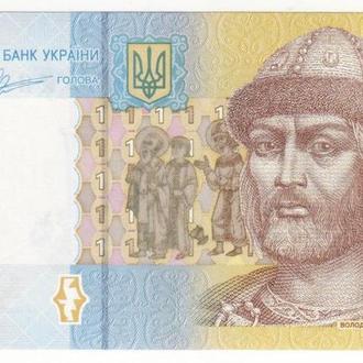 1 гривна 2011 UNC Арбузов