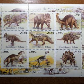 Гвинея фауна динозавр КЦ-26м 1998