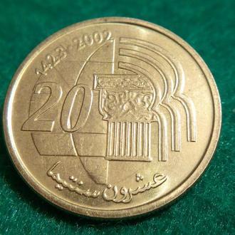 Марокко 20 сантимов 2002