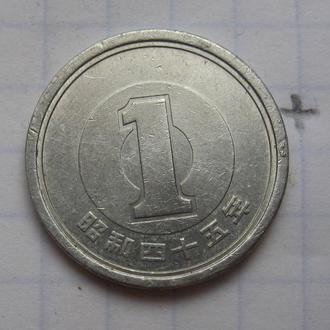ЯПОНИЯ, 1 йена (2).