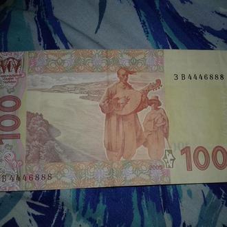 100 гривнів