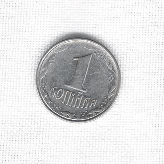 1 копейка 1992 года Украина